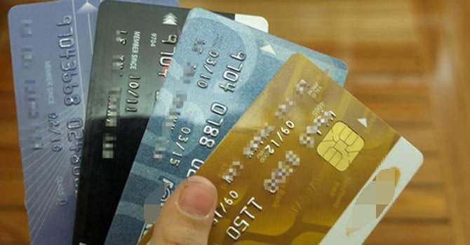 Đừng đăng ký thẻ tín dụng nếu chưa rõ 3 vấn đề này